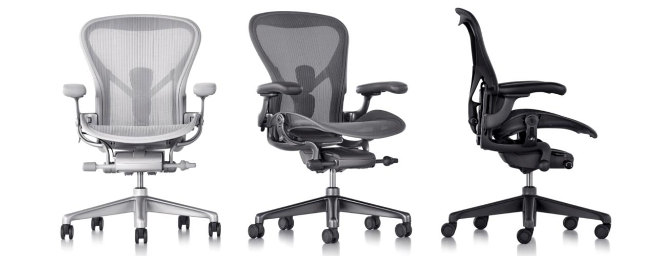 Aeron Chair 2016
